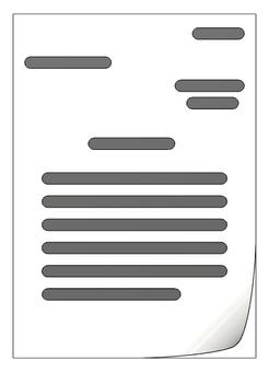 서류 용지