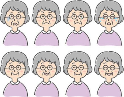 Facial expression of grandmother