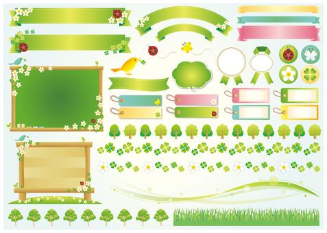 Baharın çeşitli doğal yay malzemeleri 2