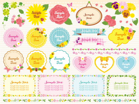 Spring decoration set