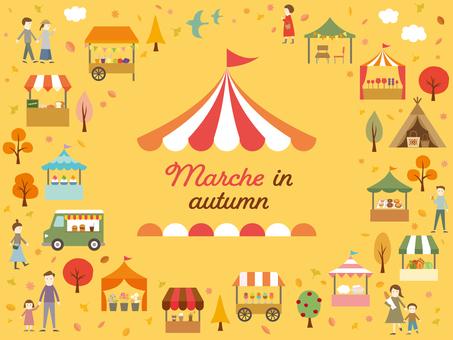Autumn Marche. 3