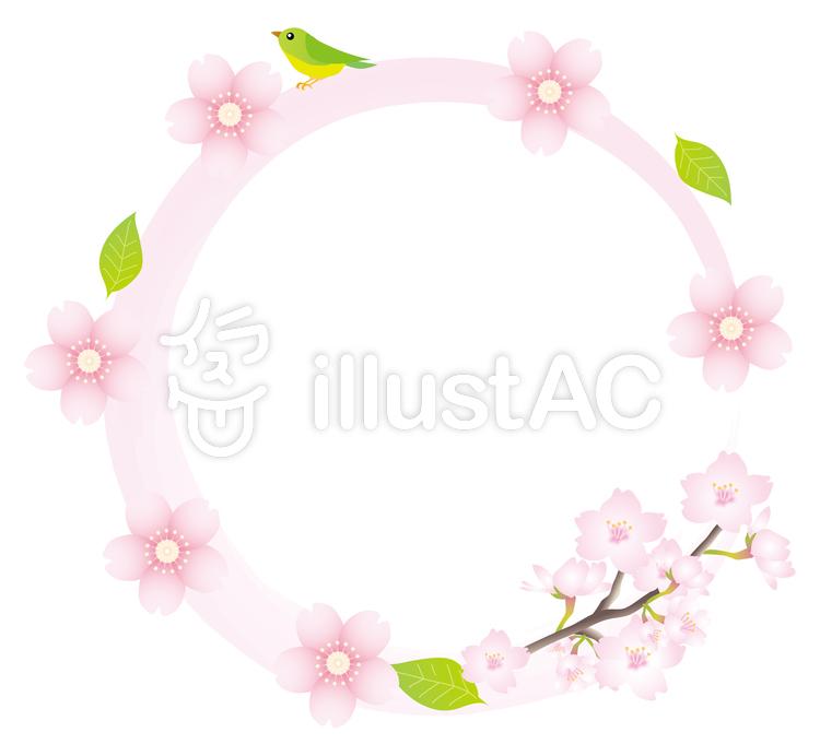 桜の花飾りイラスト No 374298無料イラストならイラストac