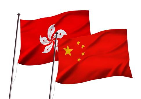 Hong Kong and China flag image