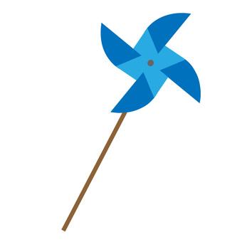 Windmill ①