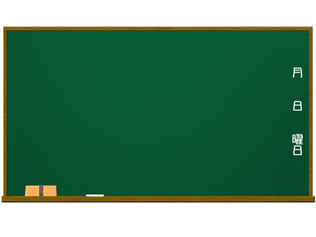 Blackboard (wooden)