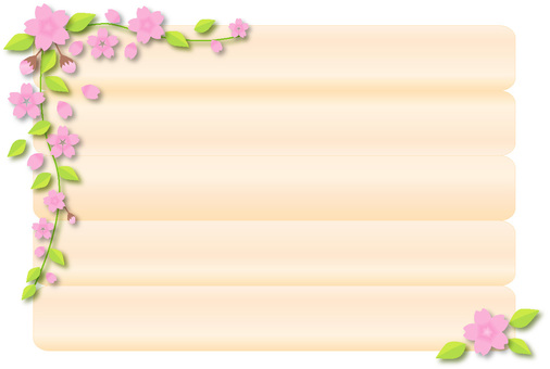 Sakura's message board