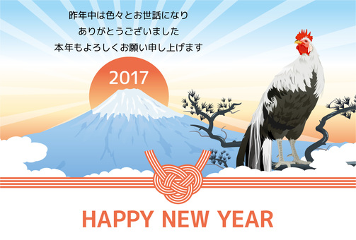 Postcard year greeting card · postcard design F 01