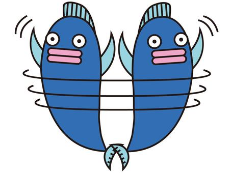 Fish 26