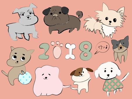 Dog set ver 01