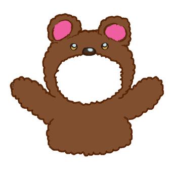 Mokomoko bear