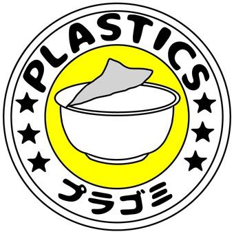Label _ 08 _ plastic