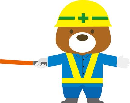 No yellow bear guardman 5 lines