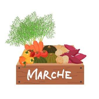 Harvest 5