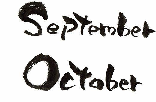 9 월 10 월