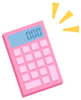 Calculator pink (no wire