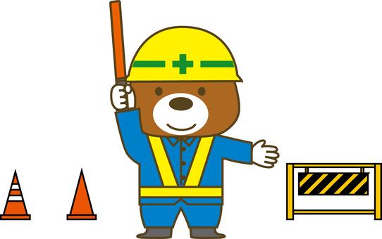 Guardman 6 of Bear 2