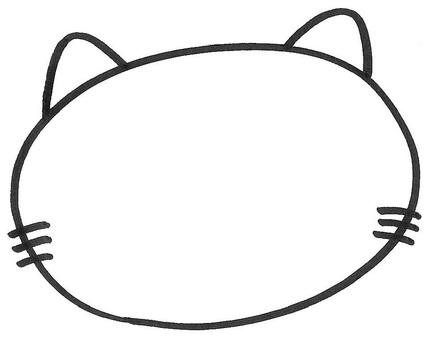 Cat face face
