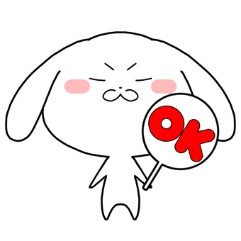 Rabbit OK