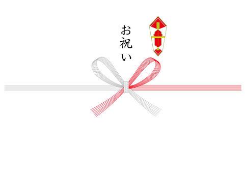 Congratulations 熨斗