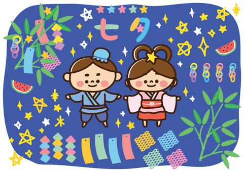 Tanabata Rare