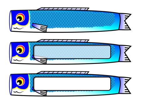 Carp streamer banner (blue)