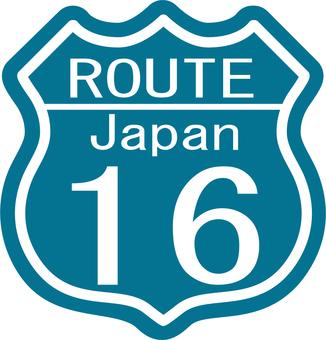 Route 16 Route 16 Route