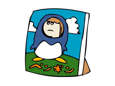 Penguin face panel