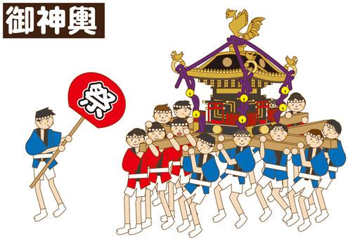 Omikoshi (Omikoshi and people)