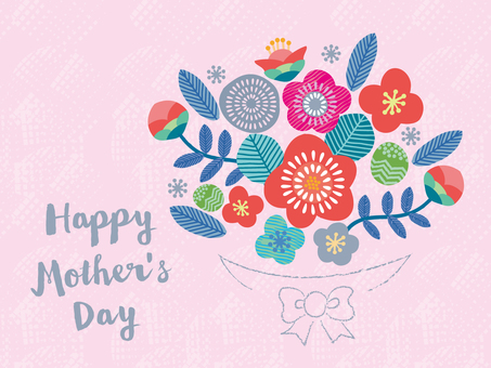 Mother's Day_Card_4