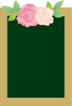 장미의 칠판 보드