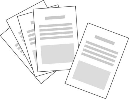 80216. 서류 8