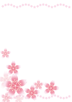 Sakura Sakura Line 17