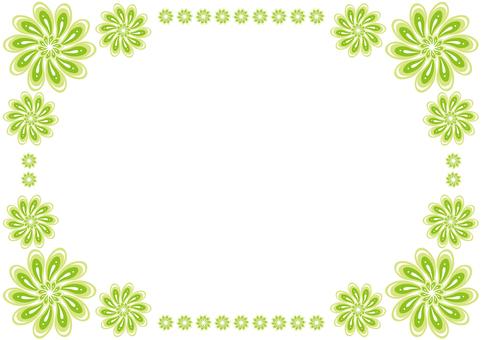 Frame - Shizuka - Green