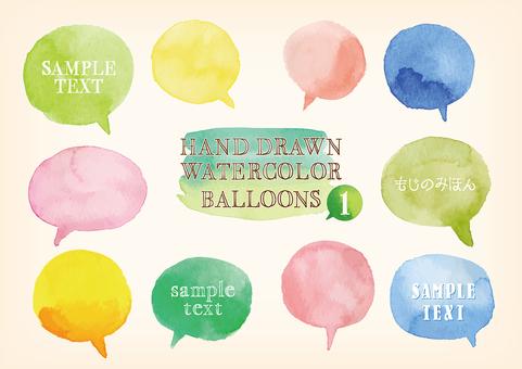 Handwritten watercolor balloon set