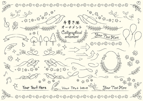 Hand-drawn style ornament set 01