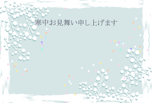 In cold season 04 (no png character)