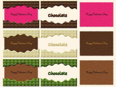 초콜릿 프레임 카드 차 흰색 말차