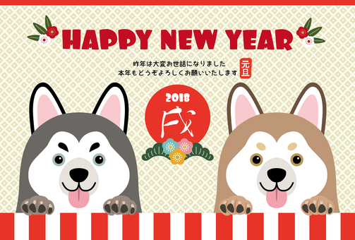 New year's cards 16