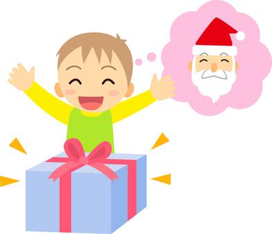 Winter / Christmas gift