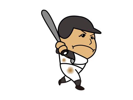 야구 그 1