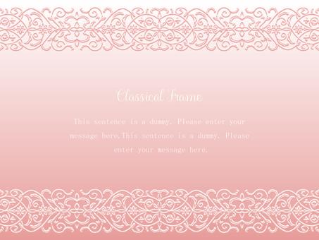 レースのフレーム08/ピンク