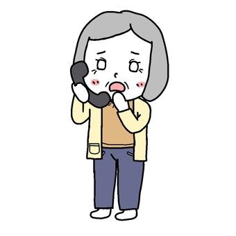 전화 초로 여성