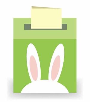 Usami paper box