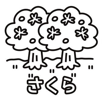 Coloring (Sakura)
