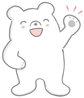 Cheerful white bear 2 (smile)