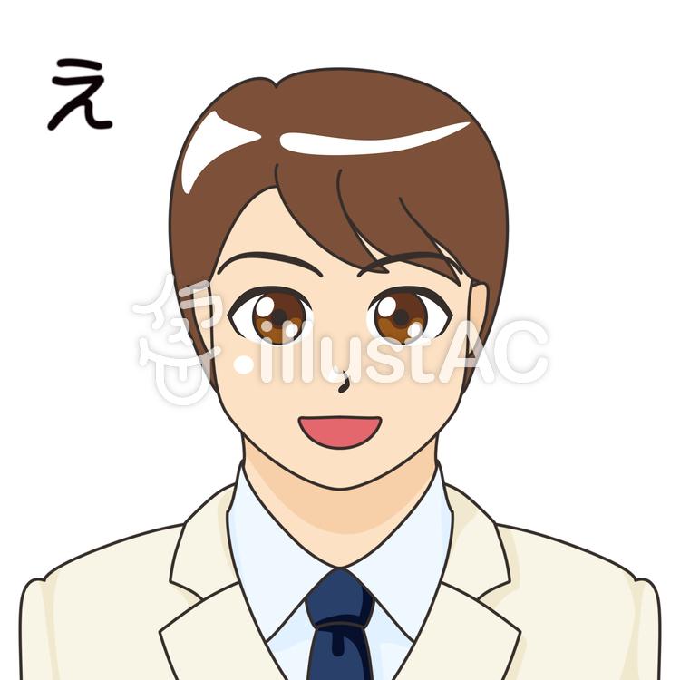 20代男性顔アップ発音え段イラスト No 1290927無料イラストなら