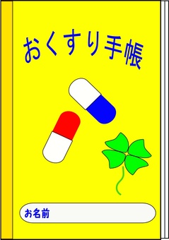 Medication notebook