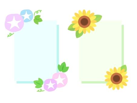 여름 10