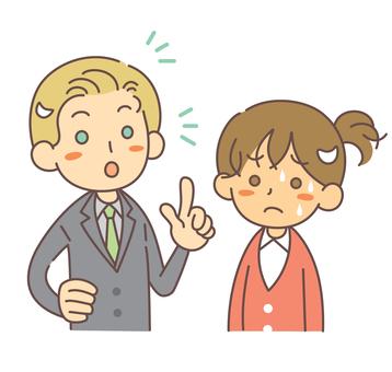 Conversation Foreign men and Japanese women 6