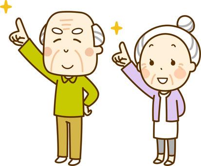 指差す高齢者夫婦